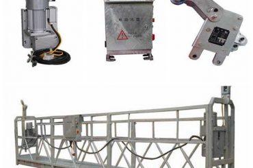 zlp800 2.5米* 3段懸掛式接入設備,鐵質配重