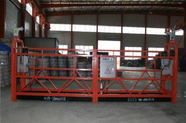 鋁合金/鋼/熱鍍鋅懸掛設備zlp630