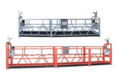 10米鋼/鋁懸掛式接入設備zlp1000適合3人工作