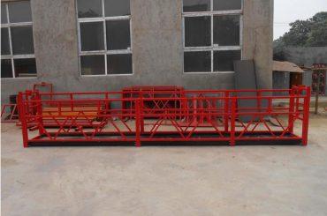 手動電動起重籃的建設項目