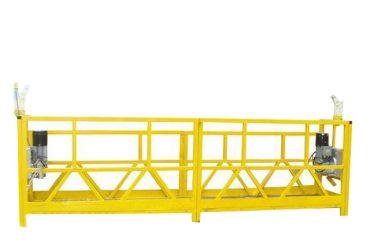 zlp 630臨時安裝懸掛式工作平台,額定容量630kg