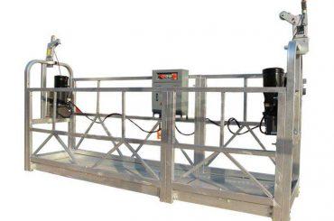 鋁合金懸掛式工作平台/貢多拉/腳手架zlp 630