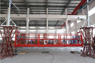 起重吊籃 - 建築用(3)